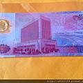 民88年 新台幣發行五十周年紀念塑膠鈔2