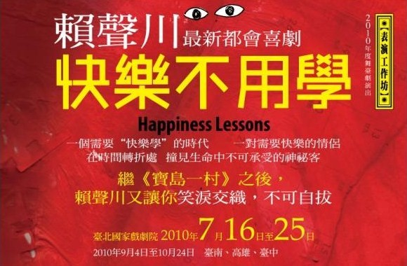 Happiness Lessons.jpg