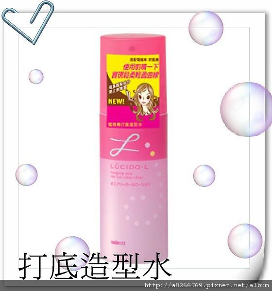 lotion01.jpg