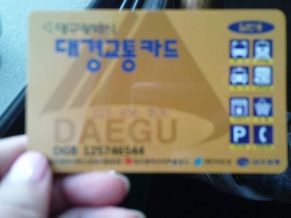 這是韓國的悠遊卡喔^^