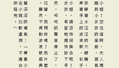 小說-5字.jpg