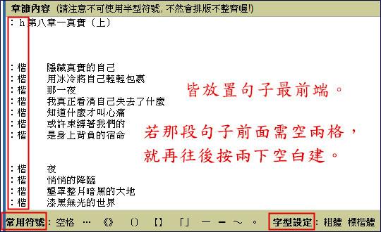 小說-6(句子).jpg