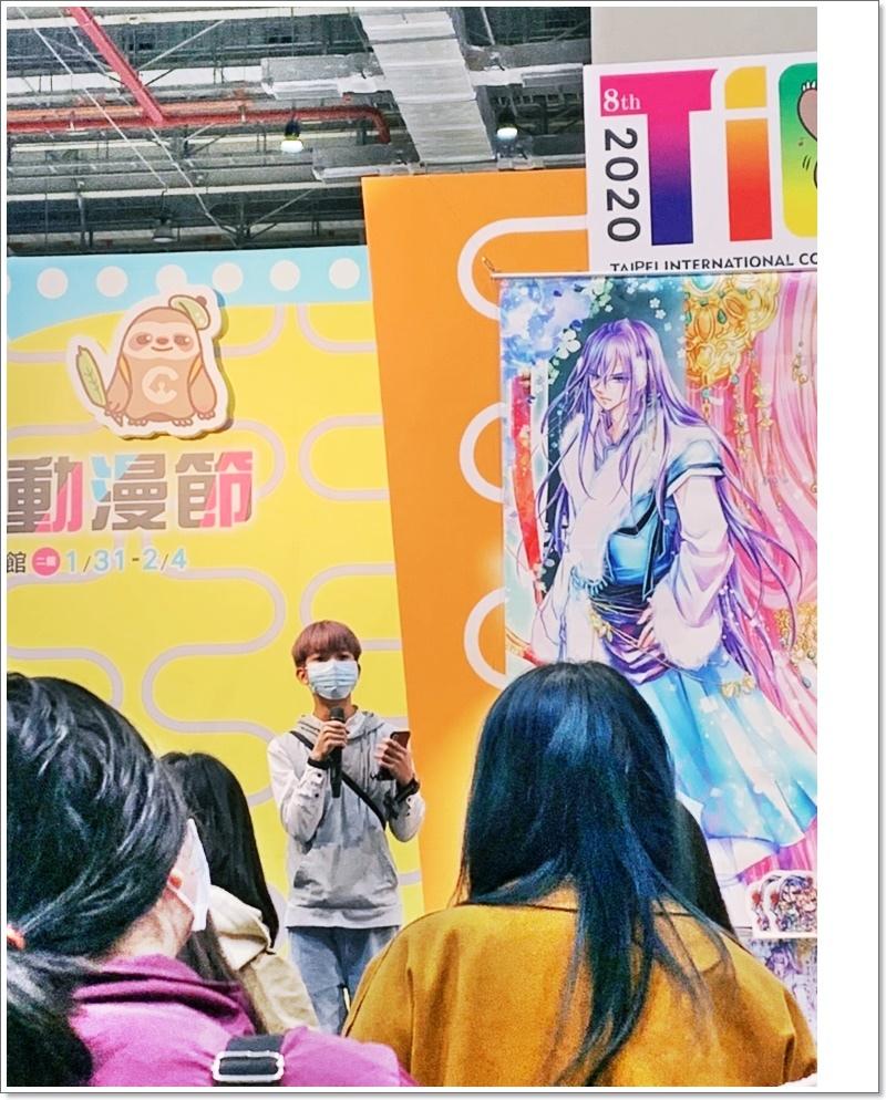 2020動漫節_200202_0008.jpg