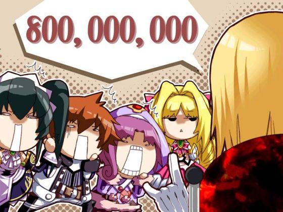 """8億?囧"""""""