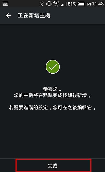 app28