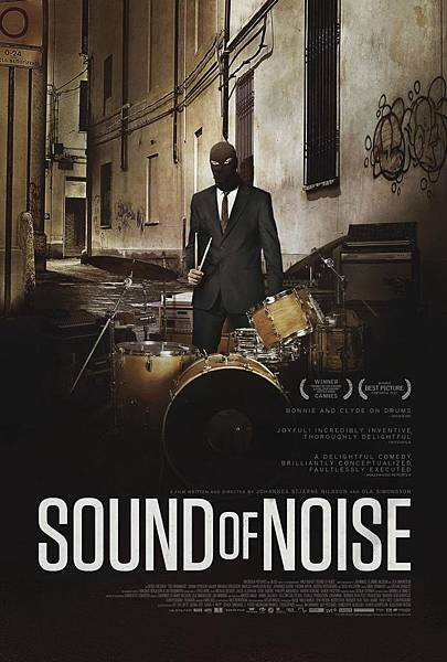 sound-of-noise-movie-poster