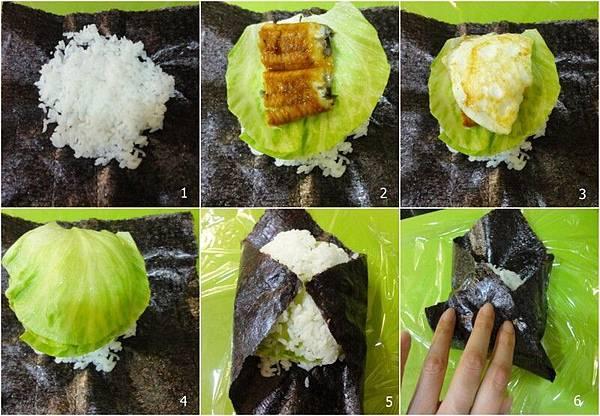 海苔包飯2