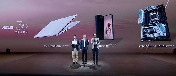 今日於會中發表的華碩30周年特別版系列,包括:「ASUS ZenFone 6 Edition 30」智慧型手機、「ASUS ZenBook Edition 30」筆記型電腦與「ASUS PRIME X299 Edition 30」主機板。