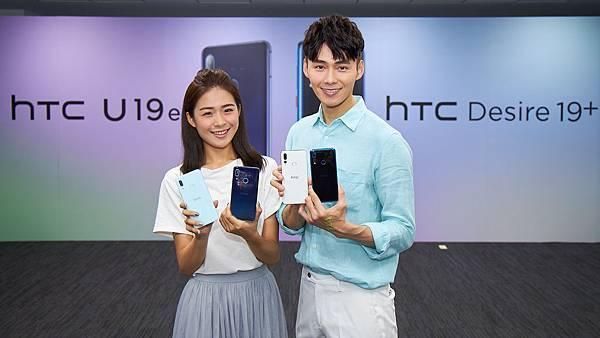 HTC新聞照片(模特兒產品展示)