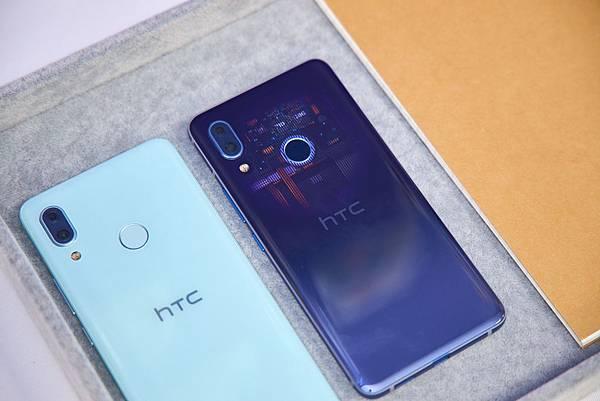 HTC新聞照片(情境照)