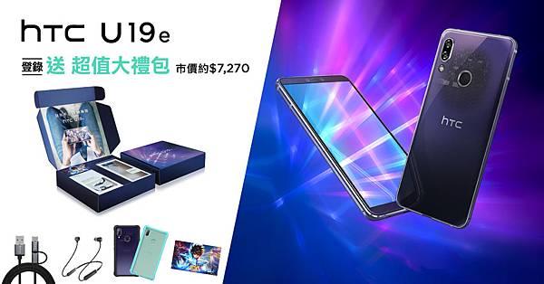 HTC新聞照片(超值大禮包價值7270元) (1)