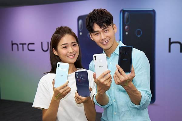 HTC新聞照片(模特兒展示)