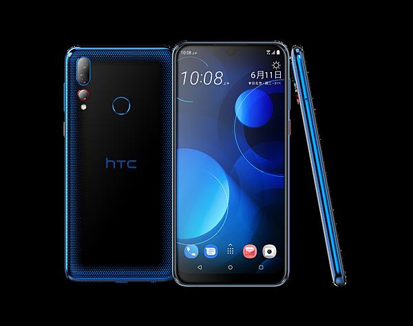 HTC新聞照片(星燦藍)