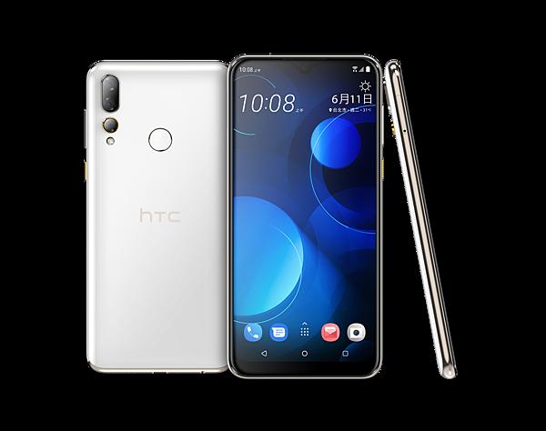 HTC新聞照片(茉莉白)