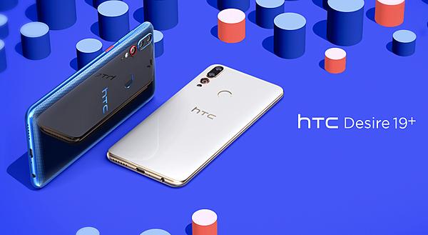 HTC新聞照片(主視覺)