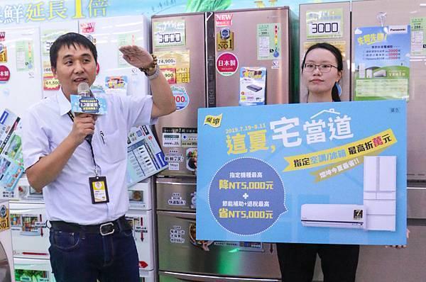 燦坤3C家電事業部李榮森資深經理公布來燦坤3C選購指定節能家電最高折萬元