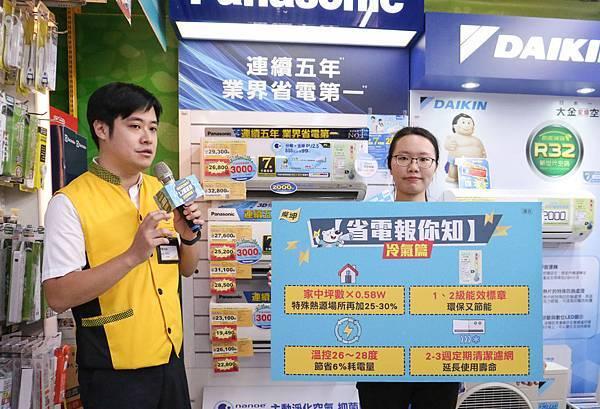 燦坤3C忠孝永春門市胡學仁店長分享1,2級能效冷氣選用指南