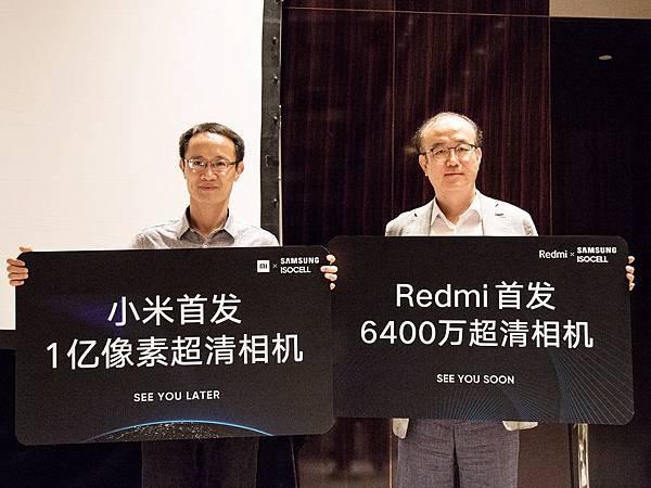 小米集團創始人、總裁林斌 (左),三星電子System LSI事業部全球副總裁李濟碩Jesuk Lee(右)