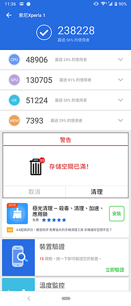 Screenshot_20190814-113629
