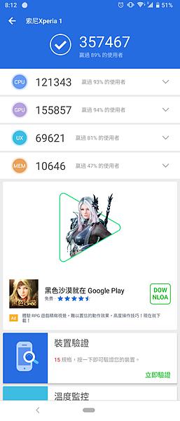 Screenshot_20190815-201211