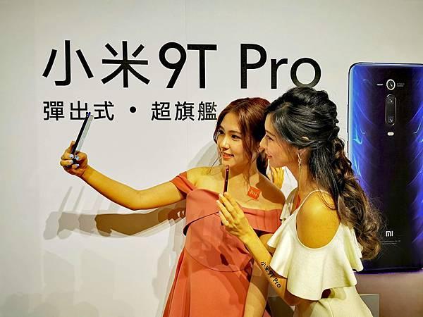 小米 9T Pro 正式登台