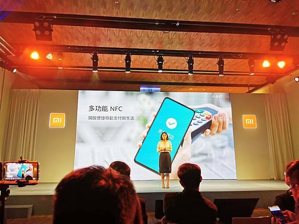小米 9T Pro 支援 多功能 NFC