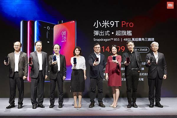 小米攜手合作夥伴,宣布小米9T Pro正式登台。