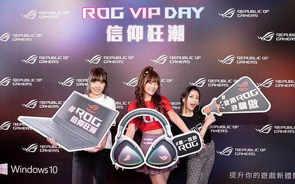 實況女神Colalin、解婕翎、阿樂今日也熱血現身ROG VIP Day信仰狂潮活動現場。