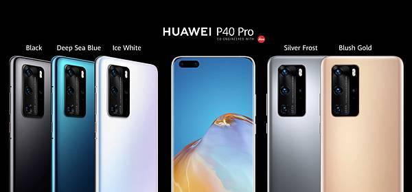 【HUAWEI】HUAWEI P40 Pro