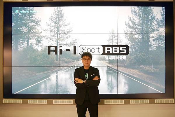 林東閔執行長正式宣布即將在近期推出Ai-1 Sport ABS車款.jpg