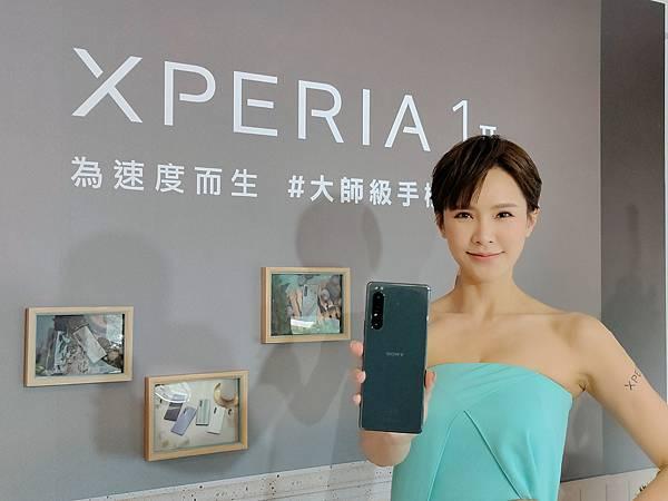 【採訪】規格升級再進化!Sony Xperia 1 II 全新「鏡湖綠」時尚迎秋冬