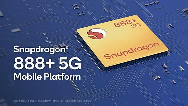高通Snapdragon 888 Plus 5G行動平台_1