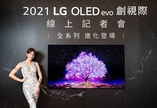 LG 今日宣布 2021 年 LG OLED TV 新品上市,推出G1、C1、A1系列機種,滿足不同消費者的需求,帶來絕佳的視覺影音饗宴 。