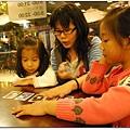 台南吃喝玩樂之餘又來一款桌遊