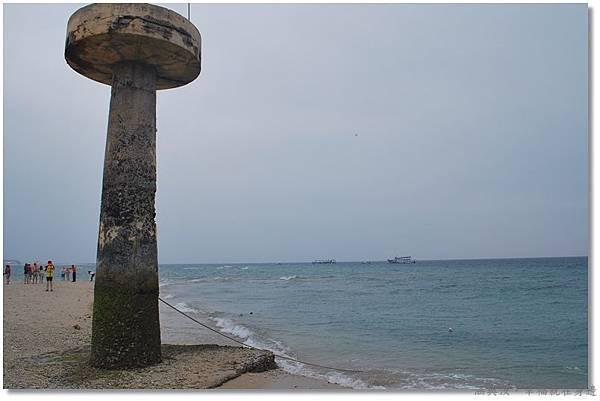 登上無人島3