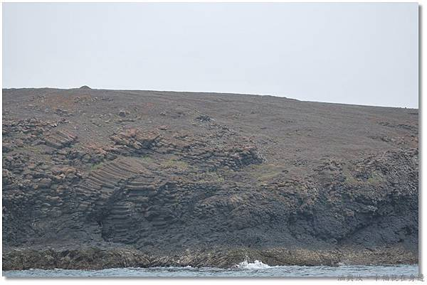 繞島一週欣賞特殊地形