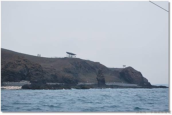 繞島一週欣賞特殊地形1