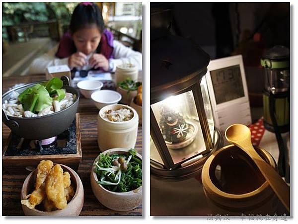 晚餐及茶凍.jpg