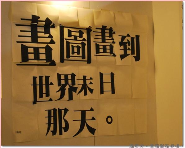 李瑾倫特展.jpg