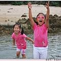 開心玩水1.jpg