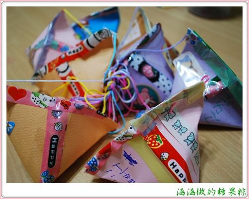 涵涵的糖果粽.jpg