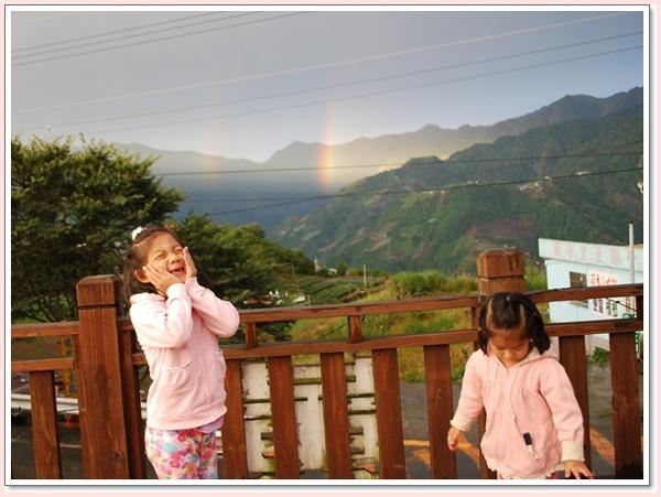 看到了雙彩虹.jpg