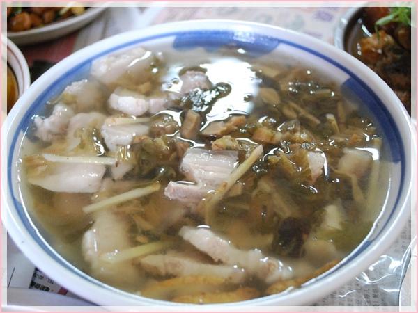 酸菜肉片湯.jpg
