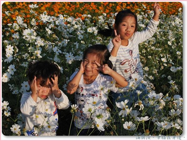 三個孩子超開心.jpg