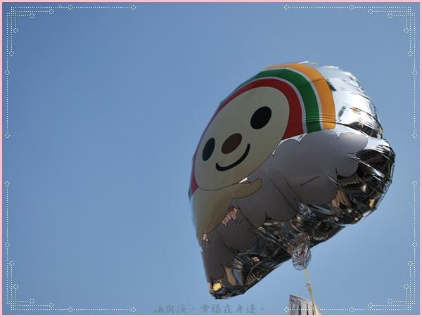 OPEN氣球.jpg