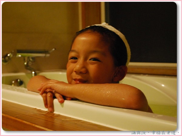 洗了個舒服的澡.jpg