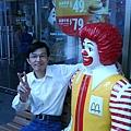 我和麥當勞叔叔