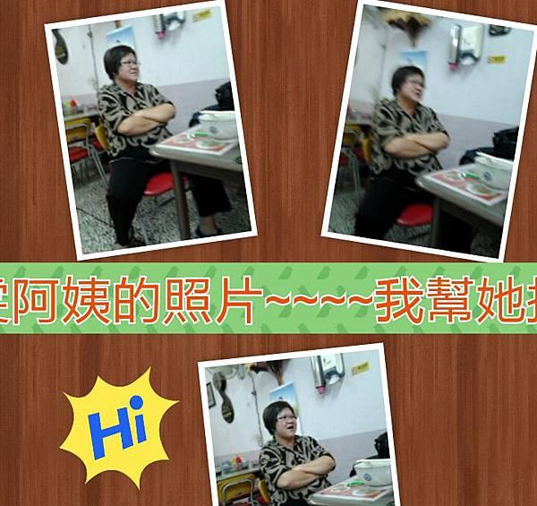 PhotoGrid_1384851330882.jpg