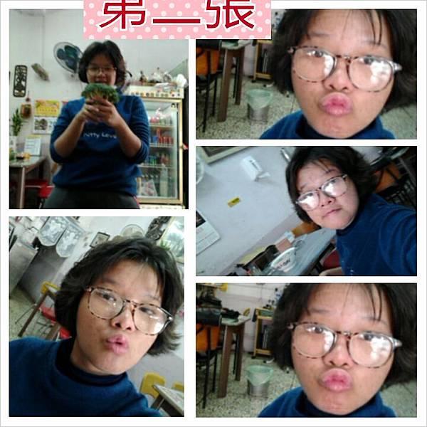 PhotoGrid_1384920596570.jpg