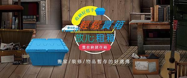 banner-buy-box.jpg